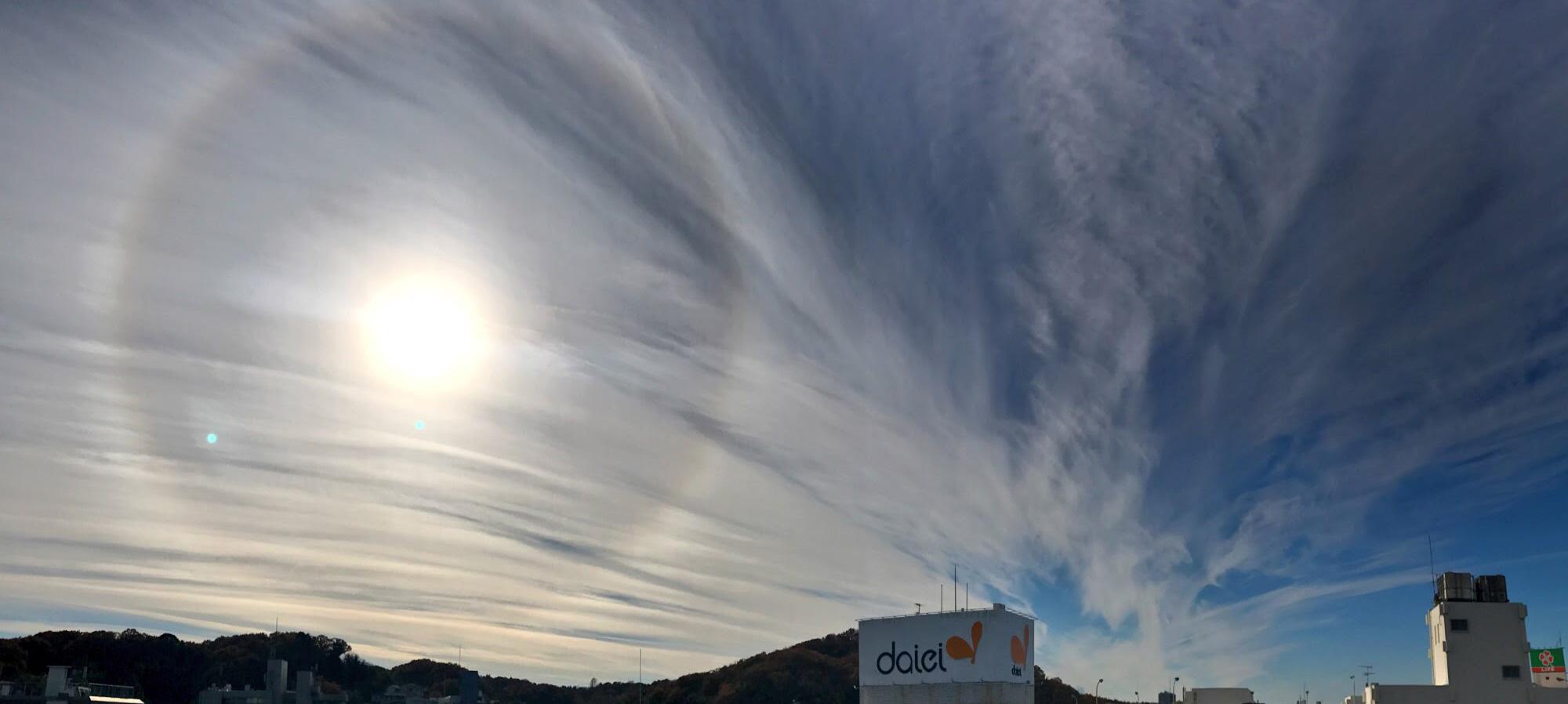 雲と空だけのフォトログ。更新はお天気次第。